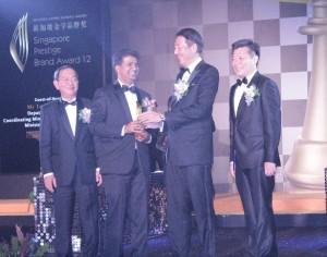 Award-300x236